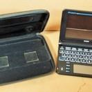 カシオ CASIO XD-U4800 EX-WORD DATAPL...