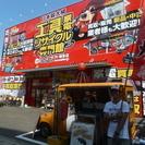 【ハンズクラフト博多店】本日開催!お買い上げ・お買取りで6個入りた...