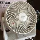 扇風機 サーキュレーター ZEPEAL ホワイト DKS-20W