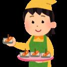 【試食のお仕事】12/22.23.24.30 小樽・余市 急募!給...