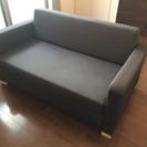 【先行様あり】IKEA 2人掛けソファベッド