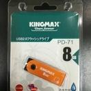 USB2.0フラッシュドライブ 8GB 新品未使用 動作確認済