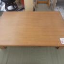 座卓 ローテーブル 木製