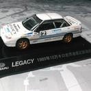 【レア】CM's スバル レガシィ 1989年10万キロ世界速度...