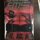腹、脇腹、背中360度EMS