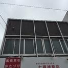 家具.・家電・出張買取センター七福神商店