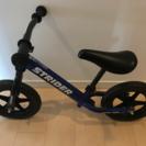 STRIDER 子供用ペダルなし自転車