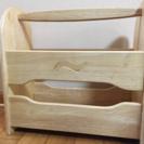 木製マガジンラック(ジャンク)