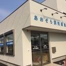 【年齢不問】ゆったり勤務のパートさん【薬剤師募集】Wワーク可能、従業員の医療も充実です。 - 姫路市
