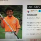 気軽にゴルフ スイング練習