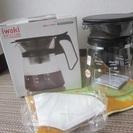 お値下げ★未新品★iwaki  耐熱ガラス食器