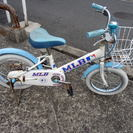 自転車14インチ かなり使い込んでますがいる方おられたら。