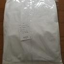 新品 UVカット 遮熱 ミラーレースカーテン