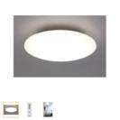 シーリングライト/LED/アイリスオーヤマ