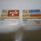 国鉄オレンジカード2枚/切手可/名古屋中より