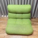 座椅子ソファー 30段階切り替え