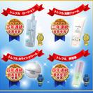 有名人も使う クレンジングマッサージクリーム − 神奈川県