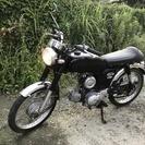 YAMAHA ヤマハ YB-50 フォアー 4サイクル 50cc 原付