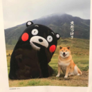 日本語先生 長期募集中