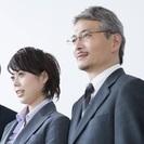 【東京都認定企業】製品カスタマーデスク・サポートエンジニア