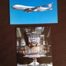 昔のポストカード ANA