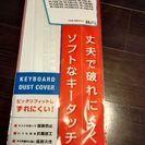 キーボードカバー NEC Valuestar L PKB-98NX13