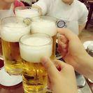 【北海道・札幌】【8/6(日)17時~19時】札幌で飲もう!! ビ...