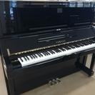 ヤマハ リニューアルピアノ UX