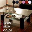 新品・アウトレット品 『 ガラスセンターテーブル・ローテーブル 』未組立
