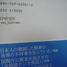 『徳と正義』中坊公平 稲盛和夫 - 本/CD/DVD