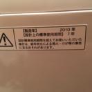 無印用品の洗濯機‼︎