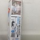 【引取限定 戸畑本店】 ワンタッチ式突っ張りポールハンガー WJ-120