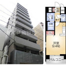 9.4帖!!家賃3万円まで値下げします(;・∀・)