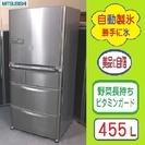 ❸㉟送料無料です★自動製氷&ポリフェノール増量野菜室★455L 三...