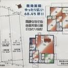 【仲介手数料不要‼︎】宅地 大津 瀬田3丁目  4LDKモデルプラ...