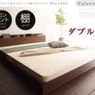 ダブルベッド+マットレス 美品(定価22,500円)