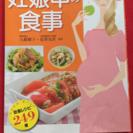 マタニティ- 妊娠・出産