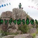☆高時給1000円〜☆スタッフ募集!登山・キャンプ・アウトドア専門店