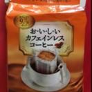 UCC トリップコーヒー