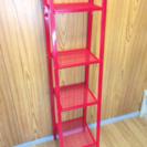 IKEA 可愛い赤いラック シェルフ 棚 亜鉛メッキ鋼板