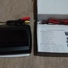 【バックカメラ付き】4.3インチ TFT液晶モニター 2系統の映...