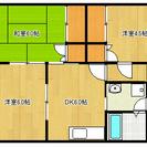 【コーポラスやまだ(3DK)】★初期費用4,940円~!★家賃1ヶ...
