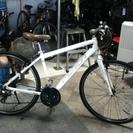 格安整備済自転車!!534