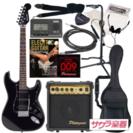 エレキギター 初心者入門13点セット