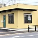 新規出店&追加出店を考えている方へ!半田市平屋建て貸店舗・貸事務所