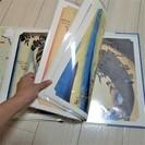 歌川広重 東海道五拾三次 上巻 額絵 23枚セット