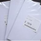 【新品未開封】値下げ A4ラベルシール1面44枚×100シート、計...