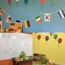 北浦和ネイティヴ講師による子ども英会話教室オープン