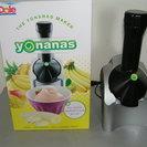 1回使用のみ ヨナナス メーカー 果物をアイスにできます