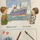 英会話教室のアシスタントティチャー募集